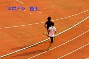 陸上競技に関する参考画像